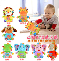 1pc Baby Rattles Cartoon Animal Design Roly-poly Toy Cute Elephant Plush Dolls Baby Tumbler Toys For Children Kids Gift