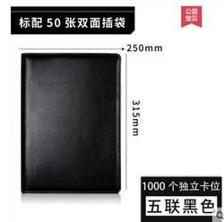 A4 الموثق بطاقة كتاب 1000 بطاقات عضوية بطاقة الأعمال بطاقة كتاب