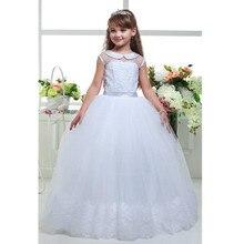 Holy Flower Girls Dresses Kids Evening Dress  A Line Appliques Lace Wedding Girls First Communion Dress Vestidos de