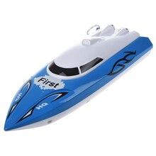 10 inch Mini RC Boat Radio Remote Control RTR Electric Dual Motor Toy Colour:Blue