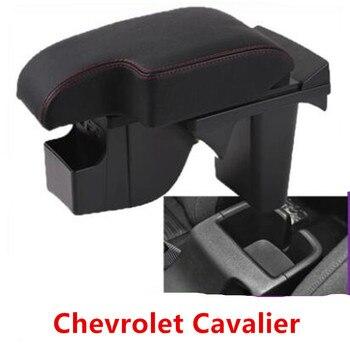 Chevrolet cavalier armrest box usb 인터페이스 용