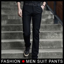 Summer Formal Wedding Men Suit Pants Fashion Slim Fit Casual Brand Business Male Straight Dress Trousers