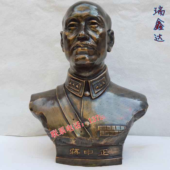 50 CM large # TOP business ART  # China Taiwan GUOMIN DANG leader jiang jieshi - jiang zhongzheng Bronze portrait statue50 CM large # TOP business ART  # China Taiwan GUOMIN DANG leader jiang jieshi - jiang zhongzheng Bronze portrait statue