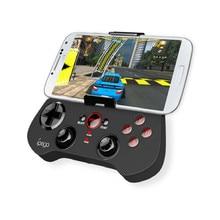 IPEGA PG-9017S PG 9017 Game Controller Joystick