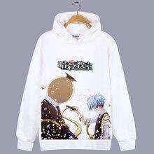 Print Assassination Classroom Hoodies coat gypsy Sweatshirts kuso Korosensei Sweatshirts cartoon coat CM334