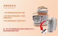 dough mixer noodle mini dough mixer home use dough mixer