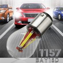 1157 BAY15D 6500 к Автомобильный светодиодный указатель поворота светильник лампочка фонарь заднего хода Белый 4 COB 8V-28V светодиодный задний стоп-с...