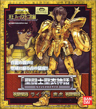 "Anime ""Saint Seiya"" Original BANDAI Tamashii Nations Saint Cloth Myth 1.0 Gold Action Figure – Libra Dohko CLOTH"