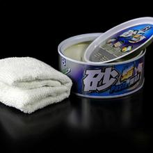 Car Polishing Paste Car Wax Scratch Repair Agent Painting Glass Painting Care Hard Wax Coating Waterproof Wax (With Towel)