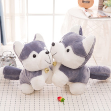 Hot sale cute pet bell husky odd doll plush simulation toy cushion pillow baby gift