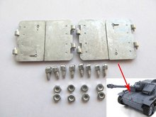 Mato Metal driver & transmission inspection hatch  for  1/16 1:16 RC Stug III tank,metal upgraded parts