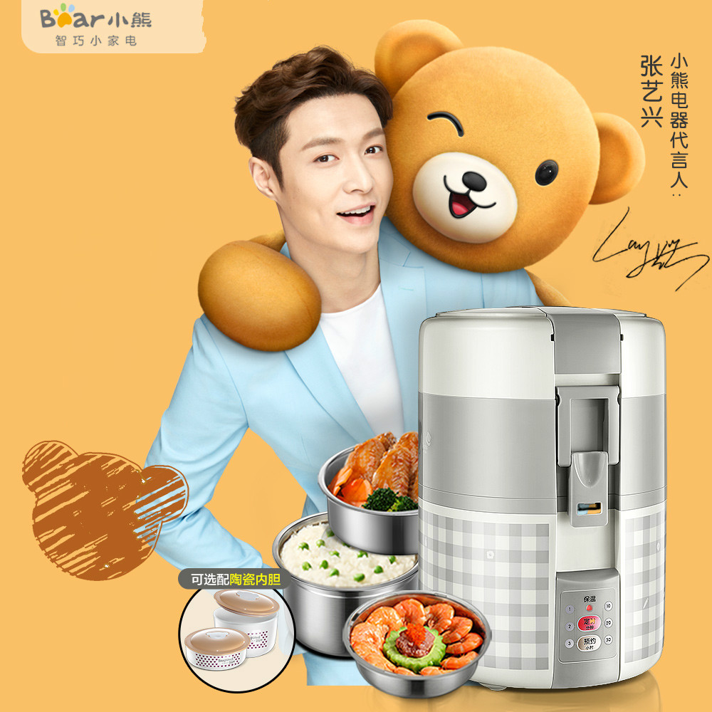 Bear Electric Heated Lunch Box 3 Layer Stainless Steel Reservation Timing Vacuum Retain Fresh Insulation Mini Rice Cooker bear dfh s2516 electric box insulation heating lunch box cooking lunch boxes hot meal ceramic gall stainless steel