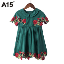 A15 Kids Clothes Girls Dress Summer 2017 Toddler Girl Clothing Princess Dress Baby Girl White Party Dress for Girls 8 10 12 Year