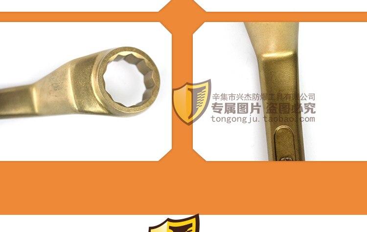 24*27mm-32*36 мм двойная коробка коленчатый гаечный ключ, алюминий, бронза медный сплав гаечный ключ, искробезопасный взрывозащищенный инструмент безопасности