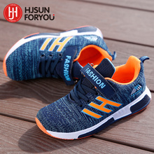2019 New Brand Children Shoes Outdoor Sports Shoes For Kid N