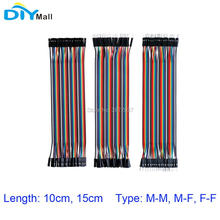 40Pin 2.54mm 10cm 15cm Breadboard Jumper Wire Dupont Cable Male to M-M Female M-F F-F for Arduino