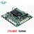 Intel atom procesador de doble núcleo 4*82583 v 1u firewall motherboard con bordo ranura pci-e