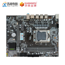 HUANAN ZHI X9D GAMING Motherboard For Intel LGA 1356 E5 2430 REG/ECC DDR3 800/1066/1333MHz 16GB PCI-E SATA2.0 M-ATX Mainboard(China)