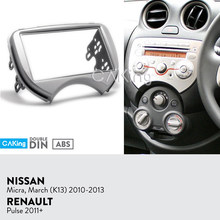 Mobil Fasia Radio Panel untuk Nissan Micra, Maret (K13) 2010-2013; renault Captur 2011 + Dash Kit Facia Piring Adaptor Penutup Panel Trim(China)