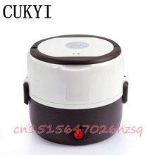 CUKYI 1.3L двухслойный Электрический нагревательный ланч бокс многофункциональный мини антипригарный сплав многослойный лайнер электрическая рисоварка