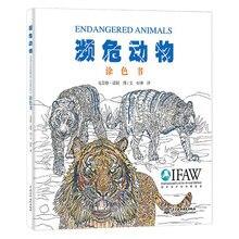 Alta Qualità Tiger Art Drawings Acquista A Basso Prezzo Tiger Art