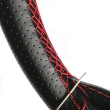 Швейная оплетка из Красной Нити футляр с переплетением на руль кожаные чехлы для руля DIY Набор для вышивания tecnologia для lada vesta etc.