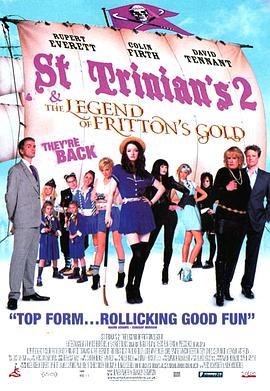 新乌龙女校2:弗里顿的黄金的传奇