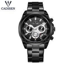 Mens Watches Top Brand Luxury Sports Watch Men Waterproof Full Steel Quartz Watch Man Clock Army Military relogio masculino