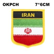 Iran Yantec Flaggenpatch mit L/ändername