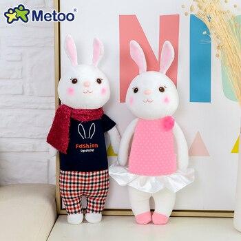 Мягкая плюшевая игрушка кролик Metoo 4