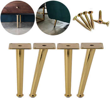 4Pcs Gold Furniture table legs Load 2000 Lbs TV Cabinet Foot Sofa Leg Hardware Cabinet feet 200 x 80mm Tapered Leg - DISCOUNT ITEM  28 OFF Furniture