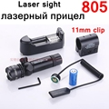 [ReadStar]805# Red Green Laser scope laser sight for gun 11mm clip with mount grips clip include 16340 battery and charger