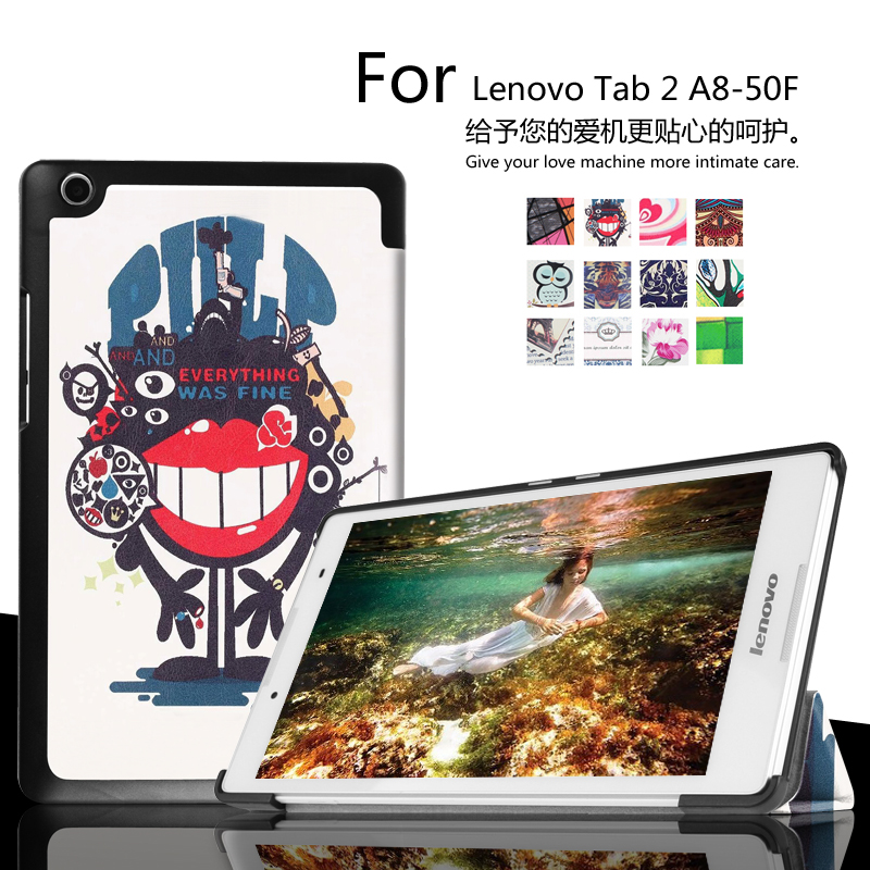 Unique design Color Painted Magnetic Smart Cover For Lenovo Tab 2 A8 50F A8 50LC font