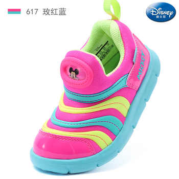 2018 autumn and winter new Disney caterpillar children's shoes boy one pedal anti-skid sneakers girls running shoes EU 28-35 - DISCOUNT ITEM  0% OFF All Category