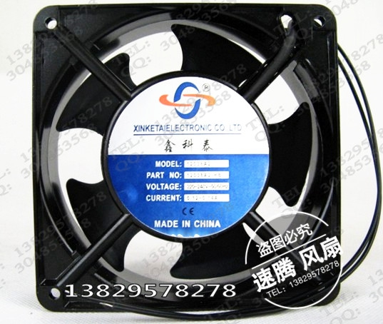 12038A2-HB 12038 220V chassis cooling fan ball bearing 120 * 120 * 38mm delta ffc1212de original 12cm 12038 120mm dc 2 4a ball bearing fan violence powerful case fan