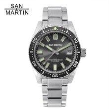 산 마틴 62mas 남자 자동 시계 200m 방수 12 빛나는 베젤 스테인레스 스틸 스트랩 남성용 다이빙 손목 시계