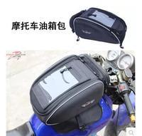 Large Capacity 30L new model PRO biker Motorcycle tank bag Motorbike Oil Knight bag moto Racing Waterproof luggage bag