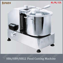 HR6/HR9/HR12 electric food cutting machine 6L/9L/12L stainless steel food cutter adjustable vegetable cutter food processor цена и фото