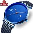 OLMECA Marke Mode Männer Sport Uhren Quarz Stunde Datum Uhr Military Wathces Armee Wasserdichte Armbanduhr Mesh oder Leder Band