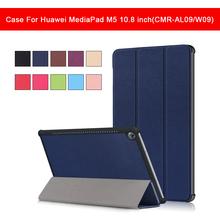 Tablet Case For Huawei MediaPad M5 10.8 inch(CMR-AL09/W09) Cover PU Leather Folding Stand Flip magnetic Cover Auto Wake/Sleep slim business retro flip stand cover case for huawei mediapad m5 lite 10 case bah2 w09 bah2 l09 bah2 w19 10 1 tablet shell