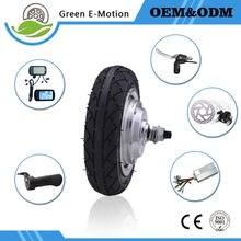 Powerful 8 inch electric wheel motor 24v 150w hub motor electric scooter skateboard kit electric bike bicycle motor wheel kit