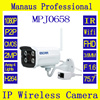 2 0 Megapixel Full HD Network Mini Wifi IR Bullet Camera ESCAM Brick QD900 WIFI Cctv