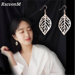 Fashion Fine Jewelry Simple like Hollow Metal Silver Colour Leaves Stud Earrings For Women Beautiful tree leave Earrings