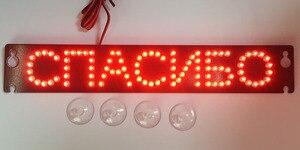 """Image 3 - Evrensel fren lambaları led genel fren lambası üçüncü fren lambası led araba tamir ek fren lambası rusya mektubu """"teşekkürler"""""""
