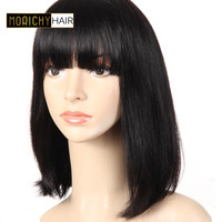 Morichy Short Bob Wig For Black Women Brazilian Remy Hair Straight Human Hair Wigs With Bangs Machine Made 130% Density