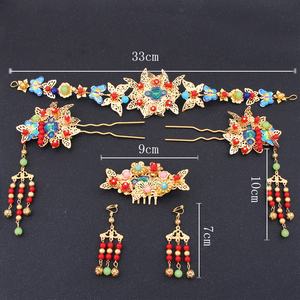 Image 3 - Chinese show and Hanfu bridal tiara suit tassels Feng Guanxia hair accessories wedding red costume show