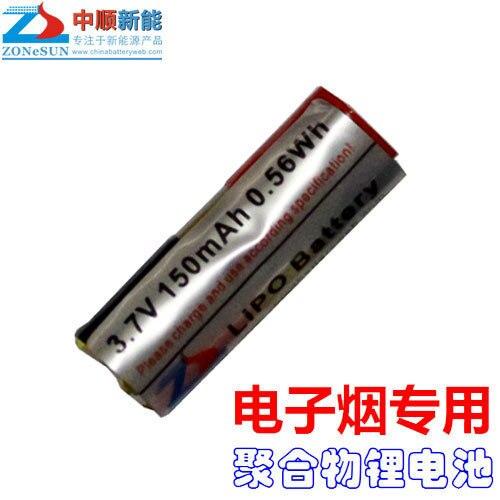 Shun 150mAh 3 7V cylindrical 3C high power polymer lithium battery 72220 font b electronic b