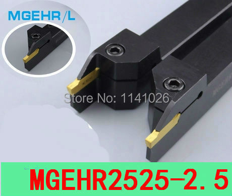 MGEHR2525-2 25×150 mm CNC Grooving Tool holder for MGMN200 Inserts