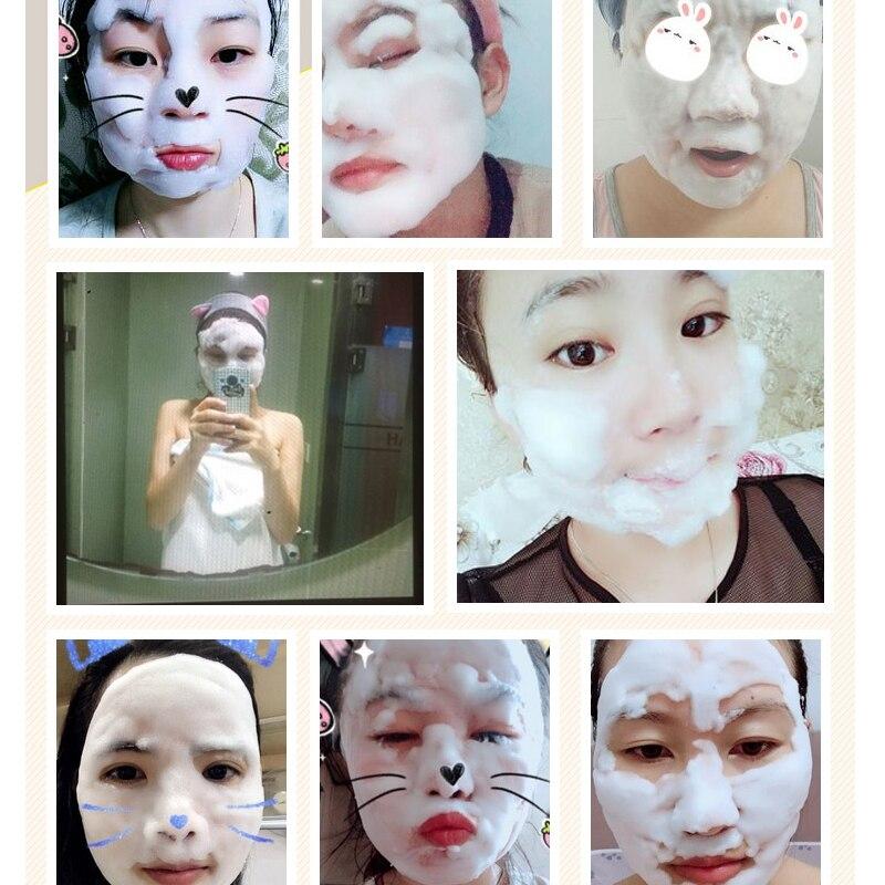 SOMILD кислородная пузырьковая маска для лица, для глубокой очистки лица, для удаления черных точек, маска для ухода за кожей лица, лечение акне...