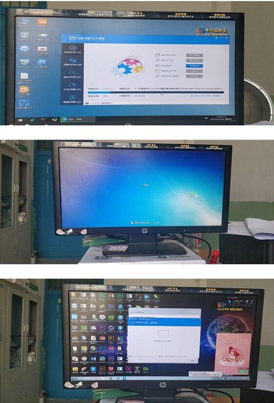 瞬间视觉4Kwin7高清非编系统VER2018旗舰版百度云下载